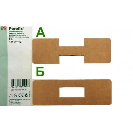 Porofix - пластырь для пупочных грыж