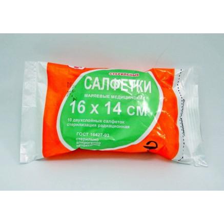 Салфетки марлевые стерильные, 16 х 14 см.