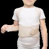 Корректор осанки для детей