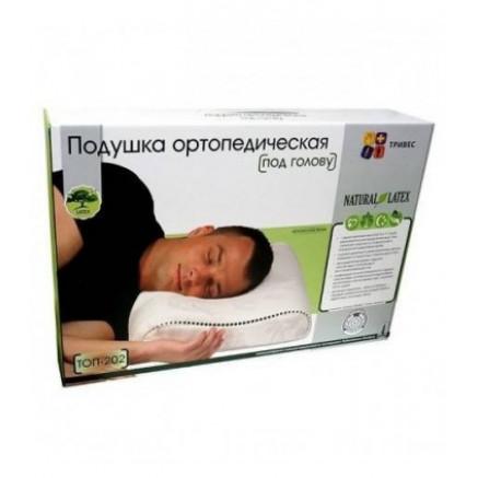Подушка ортопедическая латексная